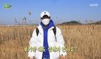"'2TV 생생정보' 이피디 성별은? ""4년째 신비주의…화.."