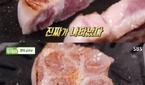 '생방송투데이' 듀록 삼겹살 맛집 소개…위치는?