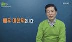이한위 나이는? 김부선·김응수·양미경·정보석 등과 동갑