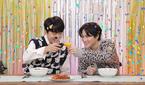 이찬원x김희재, '플레희리스또' 시청률 1위 자축? '..