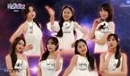 '미스트롯2' 11회 재방송 일정은?