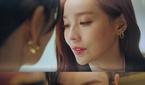 '펜트하우스2' 3회 재방송 일정은?