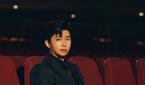 임영웅, 오늘(4일) '미스트롯2'에서 신곡 첫 공개