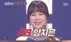 '미스트롯2' 우승자 양지은, 최종 진 차지…선 홍지윤·..