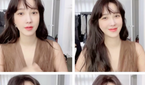 이지아, 나이 가늠할 수 없는 '화사한 비주얼'