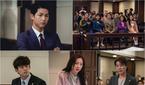 '빈센조' 송중기x전여빈, 치열한 법정 공방 예고…김여진..
