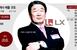 구본준의 LX그룹, 신사업확장 첨병은 LG상사