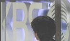 방탄소년단 뷔, '봄날의 출근길'