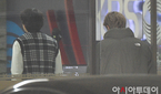 방탄소년단 뷔-지민, '함께가는 출근길'