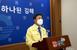 """허성곤 김해시장 """"노인 보호시설 21명 집단 감염…고강도.."""
