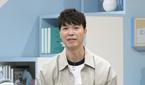 박수홍, '독립만세' 녹화장에 반려묘 다홍이와 함께? '..