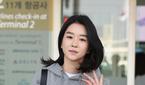 """서예지 측 김정현 조종설에 """"연인간에 사적인 대화, 미성.."""
