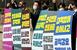 변호사 단체 vs 로스쿨' 변시 합격자 수 둘러싼 갈등…..