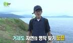 """'생생정보' 이피디(이PD) 성별 관심…""""신비주의 컨셉으.."""