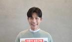 지승현, 영탁 지목으로 '어린이 교통안전 챌린지' 동참