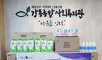 '덕킹 1위' 영탁, 2000만원 상당의 응원키트 기부..
