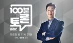 '100분 토론' 이준석이 쏘아올린 세대교체…박용진·김은..
