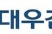 대우건설 인수합병 25일 본입찰…중흥·호반 유력 후보