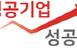 [성공기업, 성공DNA]삼성디스플레이, 폴더블폰 흥행 업..