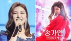 '트로트 여왕' 송가인, 추석 단독 콘서트 실황으로 안방..