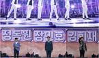 임영웅 댄스 무대부터 이찬원 경연곡까지…'탑식스의 선물'..