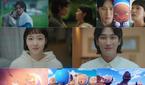 '유미의 세포들' 김고은♥안보현, 첫 키스로 본격 로맨스..