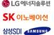 LG엔솔, 1~8월 글로벌 전기차 배터리 사용량 2위…S..