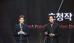 BKPP, 여유로운 태국 왕자들