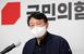 """윤석열 캠프, '개 사과 사진' 논란에 """"실수 인정…사과.."""