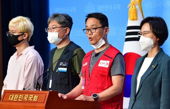 이스타항공 사태 '정부당국 해결 촉구!'