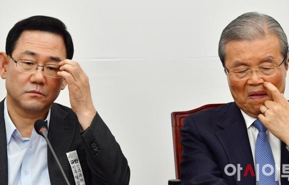 김종인-주호영 '심각한 표정'