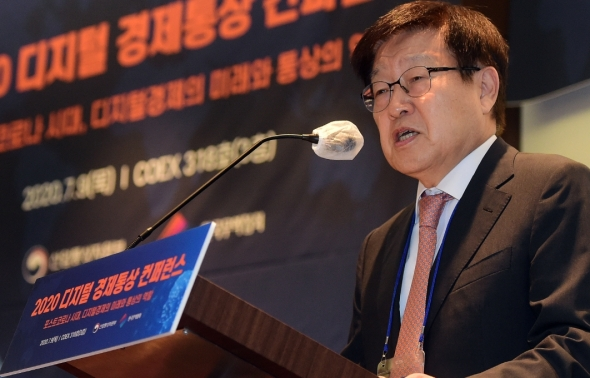 개회사하는 김영주 한국무역협회장