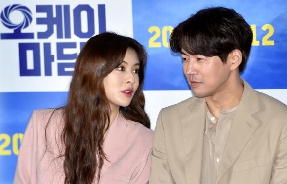 이선빈-이상윤, 속닥속닥
