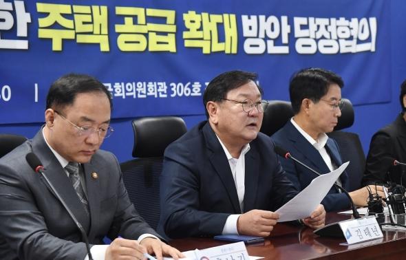 주택공급 확대방안 당정 발언하는 김태년 원내대표