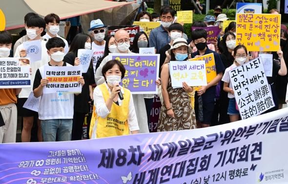 8주년 맞은 세계 일본군 '위안부' 기림일