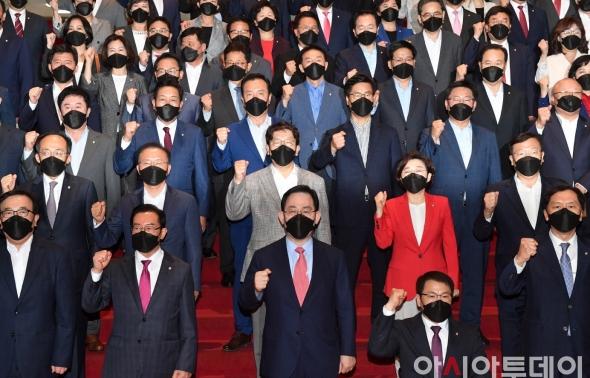 국민의힘, 북한 총격 사망 사건 규탄