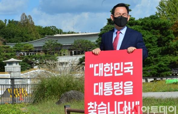 주호영 '대한민국 대통령을 찾습니다!!'