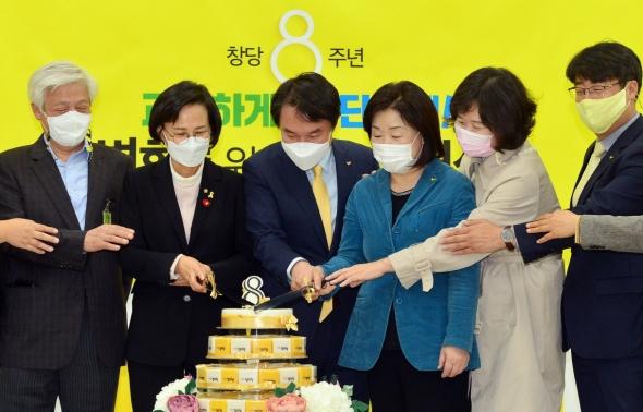 정의당 창당 8주년 축하 떡케이크 커팅