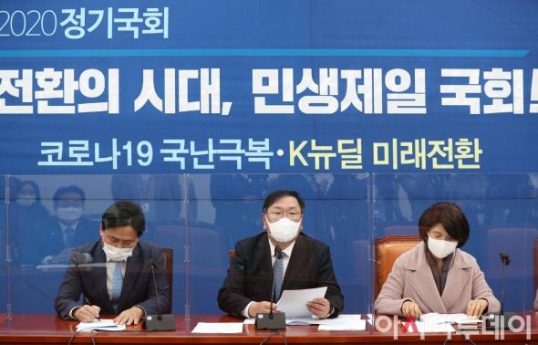 김태년 원내대표 원내대책회의 모두발언