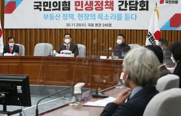 부동산 정책 간담회서 발언하는 주호영 원내대표