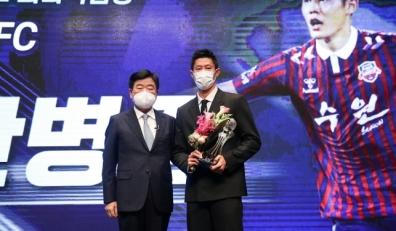안병준, K리그2 대상서 MVP 등 3관왕 휩쓸어
