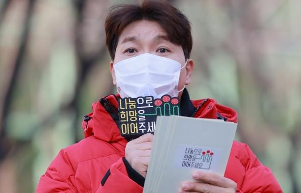 박수홍, '사랑의열매 홍보대사입니다'