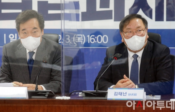 연석회의 발언하는 김태년 원내대표