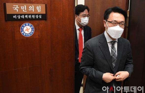 김종인 비대위원장 비공개 예방 마친 김진욱 공수처장