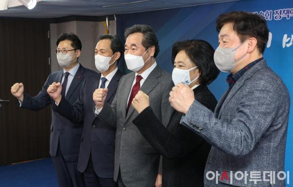 민주당 정책엑스포 in 서울