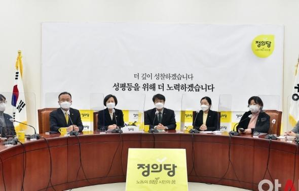 정의당 비상대책회의