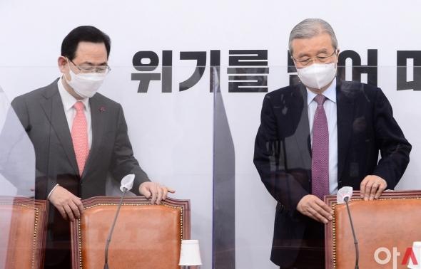 김종인-주호영 비상대책위 참석