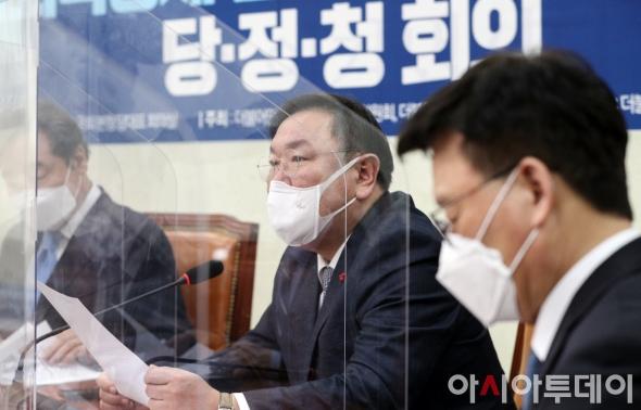 당정청 발언하는 김태년 원내대표