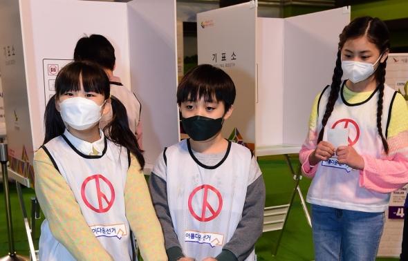 투표하는 어린이들