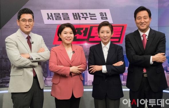 국민의힘 서울시장 예비후보 합동토론회